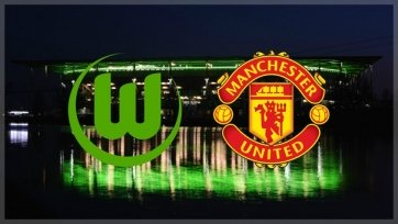 Анонс. «Вольфсбург» - «Манчестер Юнайтед» - без права на ошибку