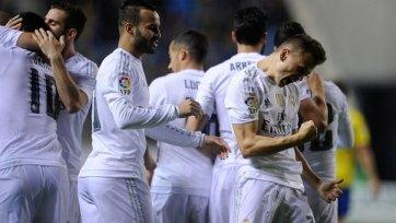 «Реал» будет оспаривать своё исключение из Кубка Испании