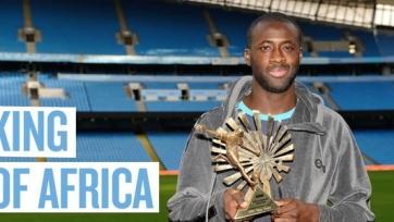 Яя Туре – лучший африканский футболист года