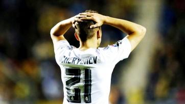 «Реал» начал возвращать деньги, отданные фанатами за билеты на ответный матч с «Кадисом»