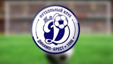 «Динамо» выставило на продажу здания, кирпичные заборы и тепловые сети