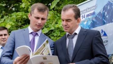 Новым президентом «Кубани» станет Андрей Коробка