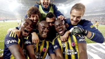 «Фенербахче» не без труда обыграл представителя третьего турецкого дивизиона