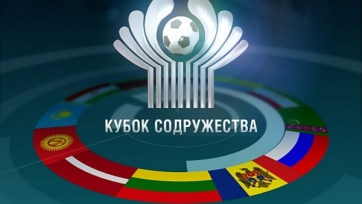 Определились соперники сборной России U-21 на Кубке Содружества