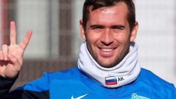 Александр Кержаков может вернуться в сборную России