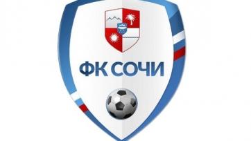 В России появится новый футбольный клуб