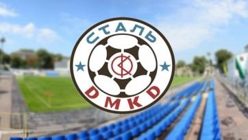 Днепродзержинская «Сталь» может прекратить выступления в чемпионате Украины