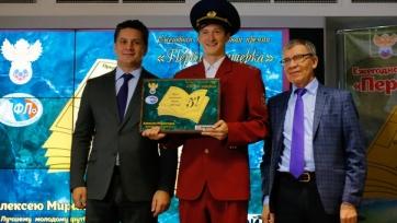 Алексей Миранчук – лучший молодой игрок РФПЛ-2015
