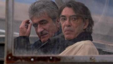 «Интер» оплакивает смерть Наталино Моратти