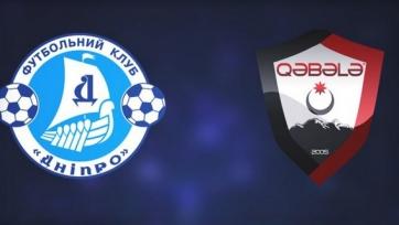 «Габала» на сборах в Турции сыграет с «Днепром», «Цюрихом» и «Оснабрюком»