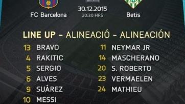 «Барселона» объявила стартовый состав на матч с «Бетисом»