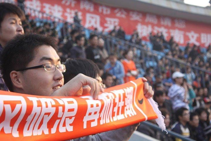 Крадущийся тигр. Как китайцы взрывают трансферный рынок