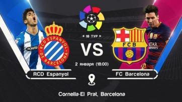 Анонс. «Эспаньол» - «Барселона». Каталонское сражение