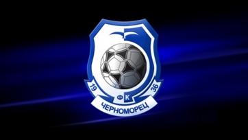 «Черноморец» усилился тремя футболистами