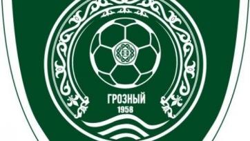 «Терек» готов купить защитника иранской сборной