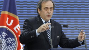 Мишель Платини отказался от участия в выборах президента ФИФА