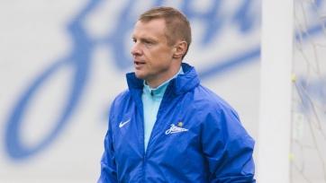Вячеслав Малафеев не полетел с «Зенитом» в Катар