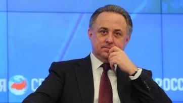 Финал Кубка России может пройти в Казани