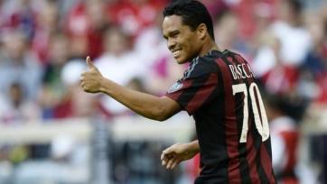 Бакка не планирует покидать «Милан» этой зимой