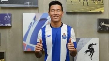 Официально: Сук Хен Чжун – игрок «Порту»