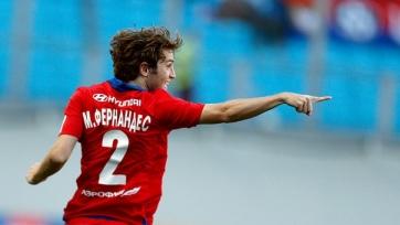 Фернандес: «Цель ЦСКА – выиграть чемпионат России»