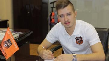 Официально: Дмитрий Коробов — игрок «Урала»