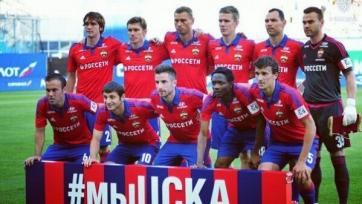 ЦСКА оказался сильнее «Сьона»
