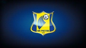 «Ростов» выиграл у чемпиона Южной Кореи