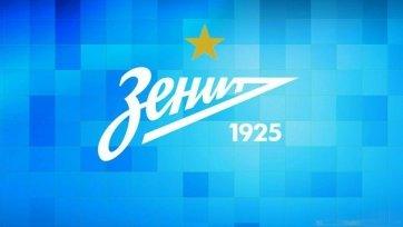 «Зенит» вернулся в Санкт-Петербург