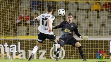 «Валенсия» стала четвёртым полуфиналистом Кубка Короля