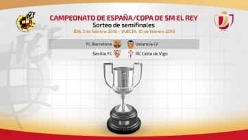 «Барселона» узнала своего соперника по полуфиналу Кубка Короля