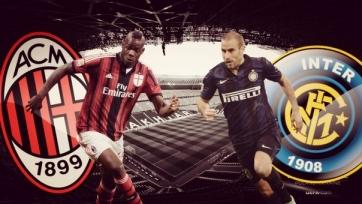 Анонс. «Милан» - «Интер». Не проиграть бы!