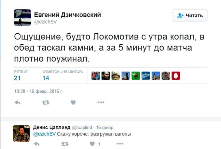 Еврокубковое бессилие. 4 причины поражений «Локомотива», «Зенита» и «Краснодара»