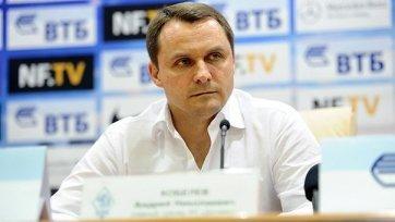Кобелев: «Очень рассчитываю, что будут новички»