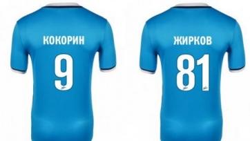 Александр Кокорин взял футболку с 9-м номером, Жирков будет выступать под 81-м