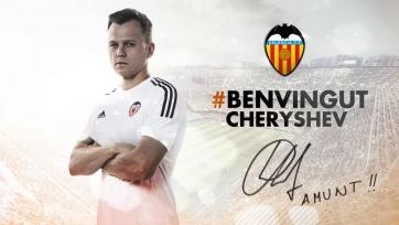 Официально: Денис Черышев продолжит карьеру в «Валенсии»