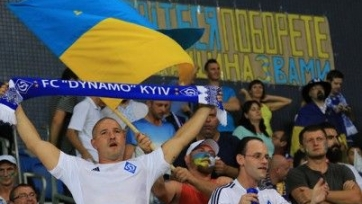 УЕФА смягчил наказание «Динамо»