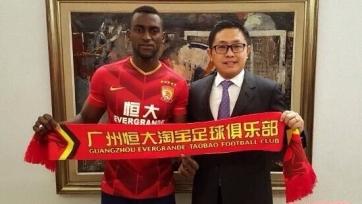 Официально: Джексон Мартинес стал игроком «Гуанчжоу Эвергранд»