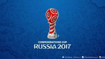 Представлена эмблема Кубка Конфедераций-2017