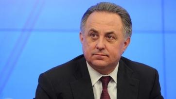 Виталий Мутко: «Никаких оснований проводить ЧМ-2018 в другой стране нет»