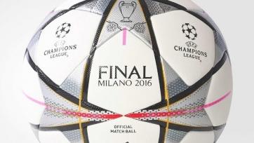 В Милане представлен мяч для плей-офф Лиги чемпионов