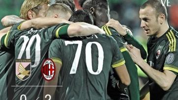 «Милан» добился успеха на Сицилии