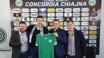 Официально: Милевский – футболист «Конкордии»