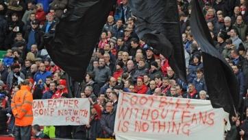 Клопп: «Не хочу, чтобы наши фанаты покидали трибуны по ходу матча»