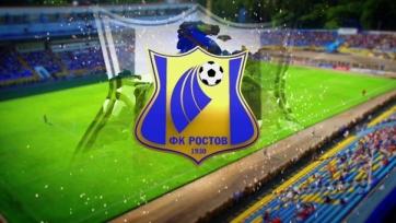 «Ростов» проиграл в товарищеском матче «Сувону»