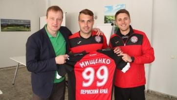 Официально: Олег Мищенко стал футболистом «Амкара»