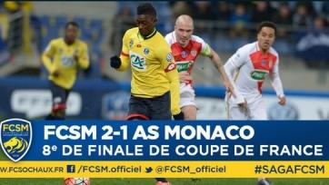 «Монако» вылетел из Кубка Франции