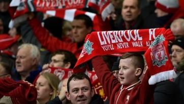 «Ливерпуль» извинился перед болельщиками за повышение цен на билеты