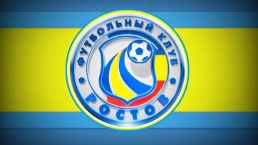 РФС наложил санкции на «Ростов» за долги перед Николичем