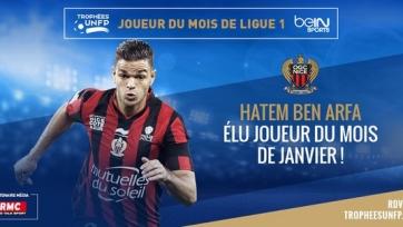 Хатем Бен Арфа — лучший игрок Лиги 1 в январе